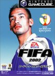 fifa-2002-japon