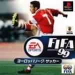 fifa-99-japon1